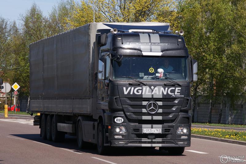 vigilance truck. Black Bedroom Furniture Sets. Home Design Ideas