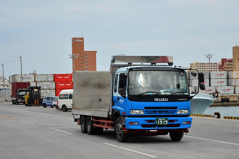 Isuzu - Truck-Spotters.eu